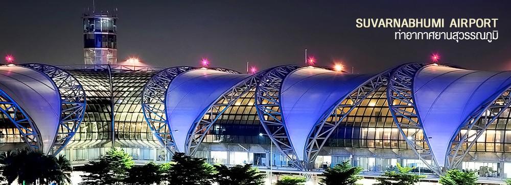Bangkok  aerodrom transport