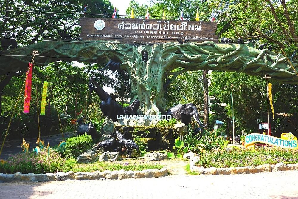 Vrt i priroda Chiang Maia