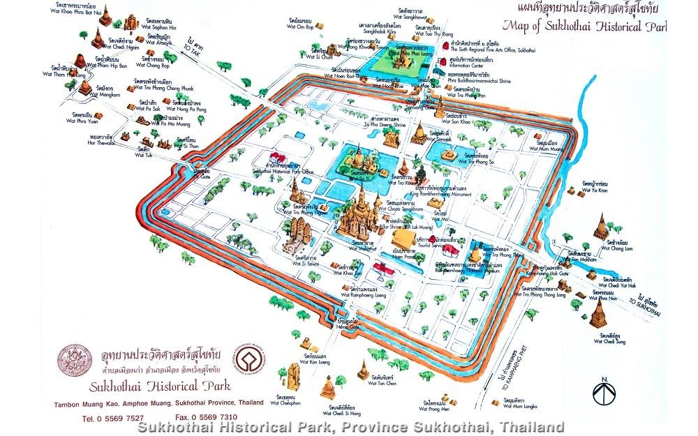 Sukhothai_Historical_Park_Province_Sukhothai_Thailand_Map_Karta-Thaimer