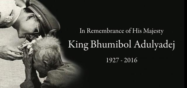 Stanje u Tajlandu nakon smrti kralja Bhumibola