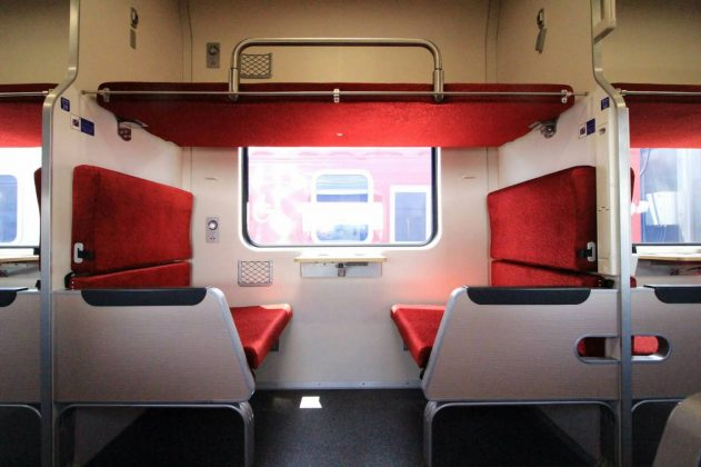 unutrasnjost-novog-tajlandskog-vlaka-interior-of-new-thailand-train