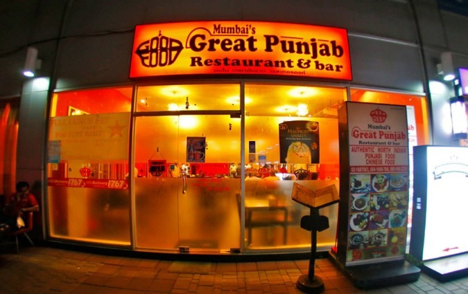 mumbai-great-punjab
