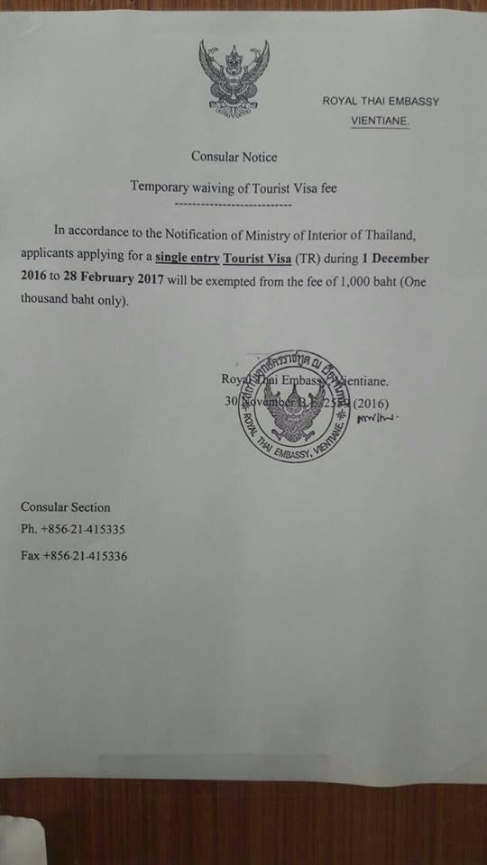 free-thailand-toruist-visa