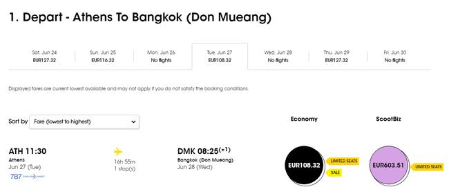 Odletite jednosmjerno u Bangkok za samo 108 eura