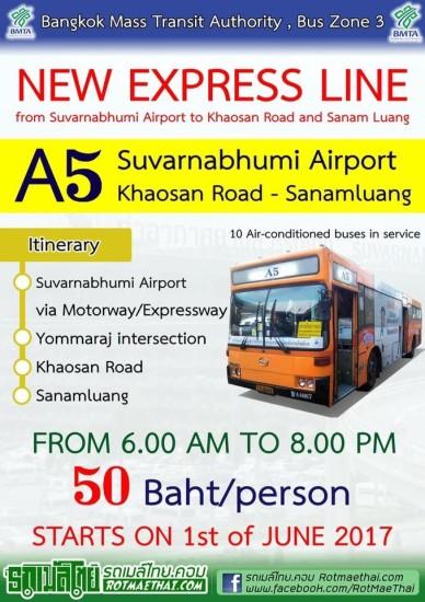 new A5 line bangkok souvarnabhumi airport to khao san
