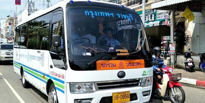 Popularni tajlandski minivan biti će zamjenjen s minibusom