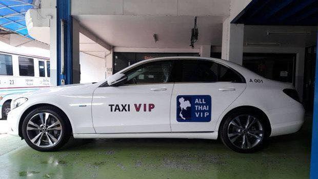 Kroz Bangkok s VIP taksijem?  Uskoro će i to biti u ponudi.