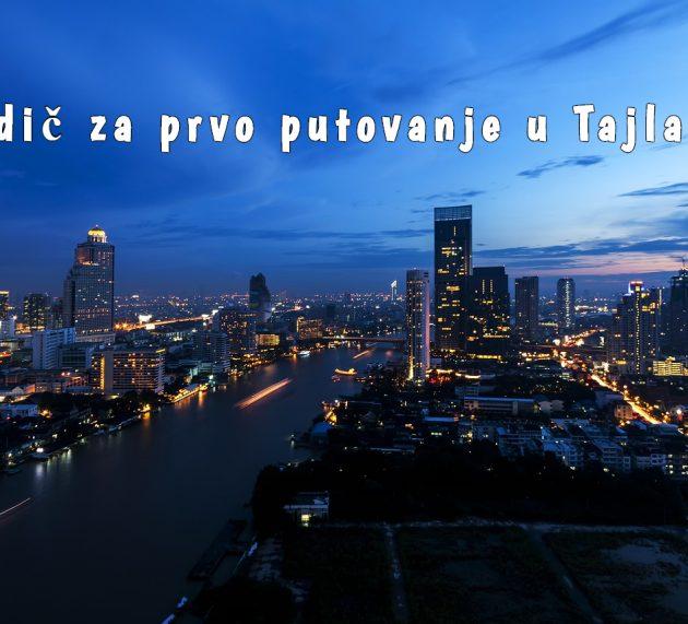 Karta Za Thailand.Thaimer Portal Za Samostalno Putovanje U Tajland