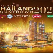 Bangkok sprema veliku novogodišnju proslavu i vatromet