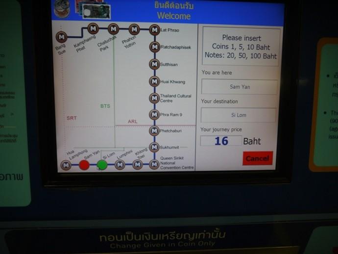 Touchscreen za odabir željene stanice