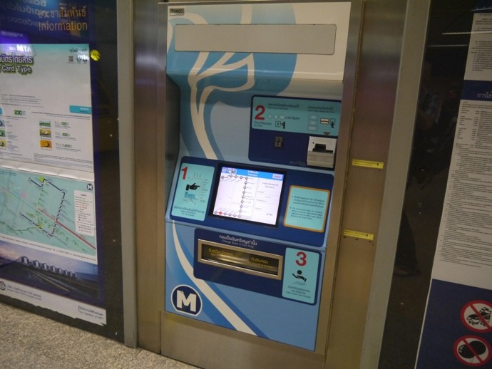 Bangkok MRT uređaj za izdavanje tokena