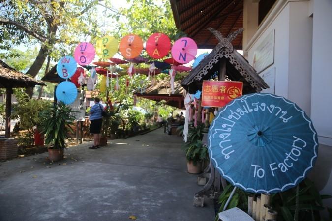 chiang mai izleti Bo Sang Handicraft Village