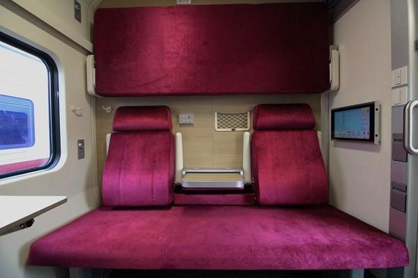 novi-vlak-tajland