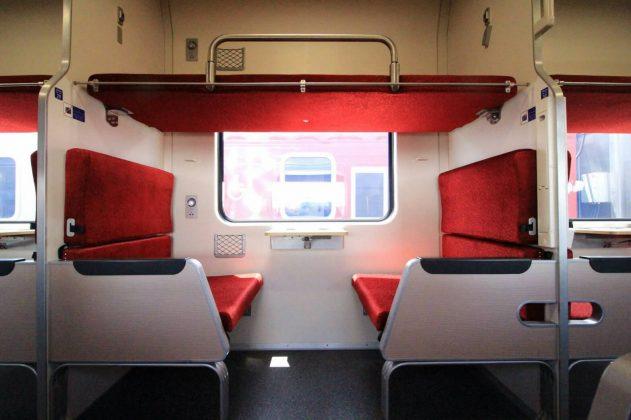 unutrasnjost-novog-tajlandskog-vlaka-interior-of-new-thailand-train
