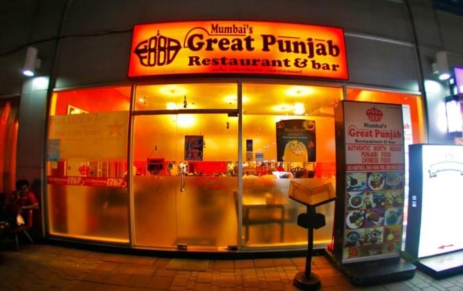 mumbai-great-punjab