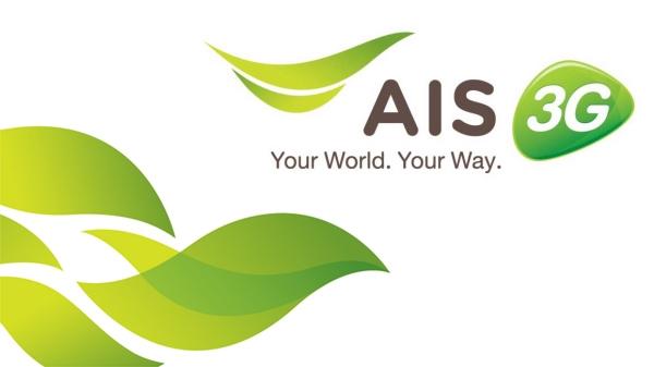 ais-mobitel-internet-u-tajlandu